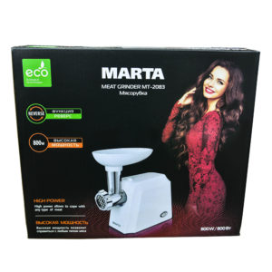 Мясорубка электрическая MARTA 800W