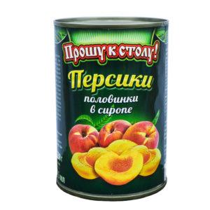 """Персики в сиропе """"Прошу к столу"""" 425 гр ж/б"""