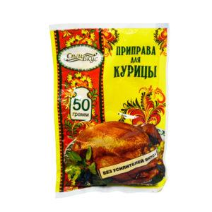 Приправа для курицы 50г АВС