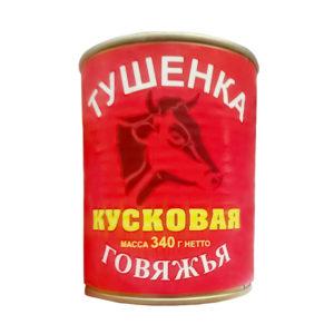 """Тушенка говяжья """"Кусковая"""" 340 гр"""