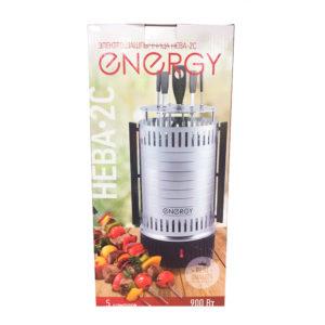 Электрошашлычница ENERGY НЕВА 2С 900Вт, 220V,50Hz