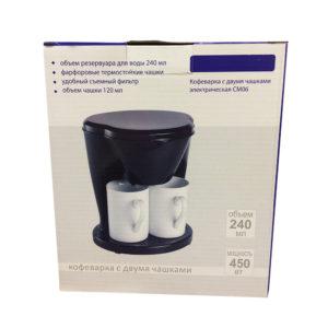 Кофеварка с двумя чашками электрическая CM06
